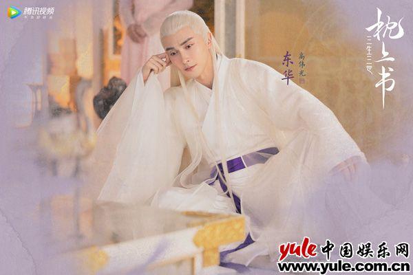 三生三世枕上书首发角色剧照迪丽热巴高伟光演绎炽爱仙恋